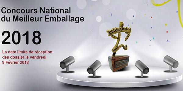 Lancement de la 9eme édition du Concours National du Meilleur  Emballage « Tunisia Star Pack 2018 » et  du Concours Junior de l'Emballage « Tunisian Student StarPack 2018 »