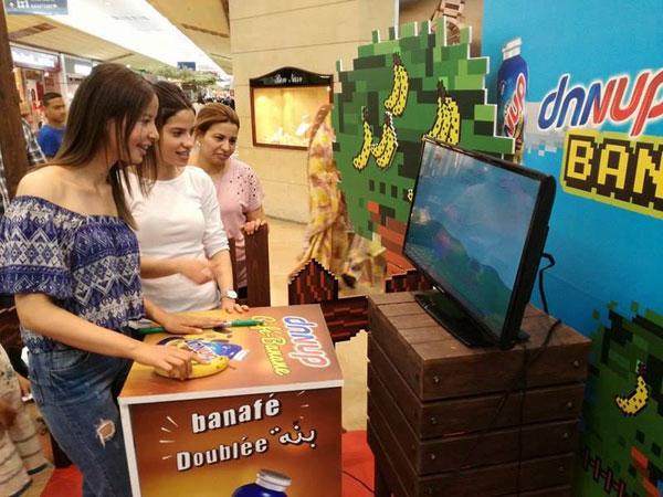 Après le Banafé, ne manquez d'essayer le BanaKey !