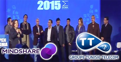 En vidéo : Présentation de la campagne Tunisie Telecom Gardons nos Plages Propres