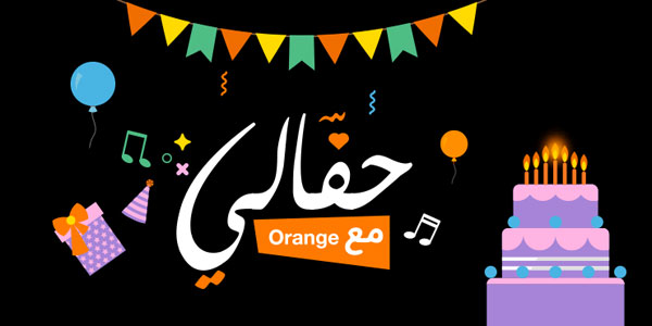 Brand Content Orange - 7ème Anniversaire by Innov8 Design Studio & UM