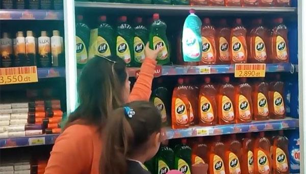 En vidéo : Premier stop rayon holographique pour Unilever