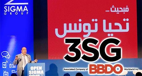 En vidéo : Tous les détails sur la campagne Fa bihaythou de Béji Caid Essebsi