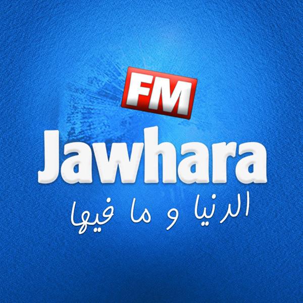 Ce que vous réserve la nouvelle grille hivernale de Jawhara FM