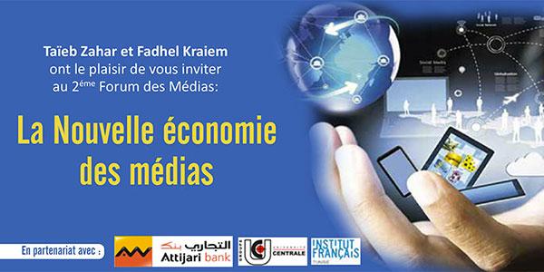 La nouvelle économie des médias sujet du Forum Réalités Médias 2018