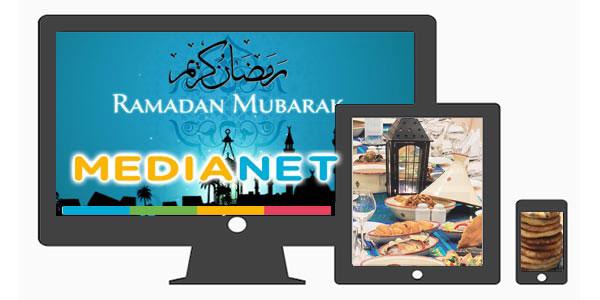 Comportement des internautes Tunisiens sur le web pendant le mois de ramadan