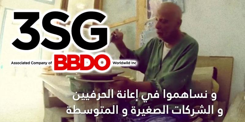 En vidéo : 3SG BBDO met son savoir faire GRATUITEMENT à la disposition des PME