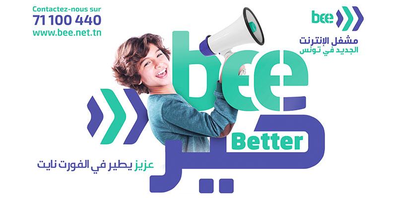 Campagne de lancement de BEE, nouveau fournisseur Internet by L'Alchimiste