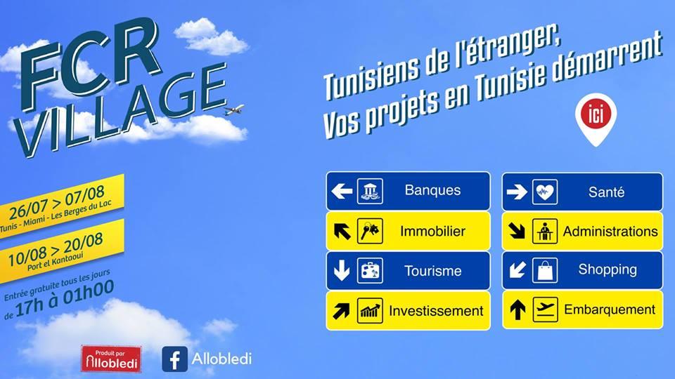 """Un """"FCR Village"""" aura lieu du 26 juillet au 7 août 2018 à Tunis et du 10 au 20 août à Sousse"""