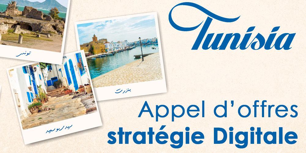 Appel d'offres : développement et mise en œuvre  d'une strategie de marketing digital  de l'office national du tourisme tunisien