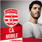 CA mobile by Ooredoo la 1ère offre exclusive aux « Clubistes »