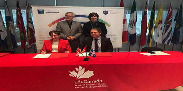 Un diplôme d'Etat québécois (Canada) en Tunisie<