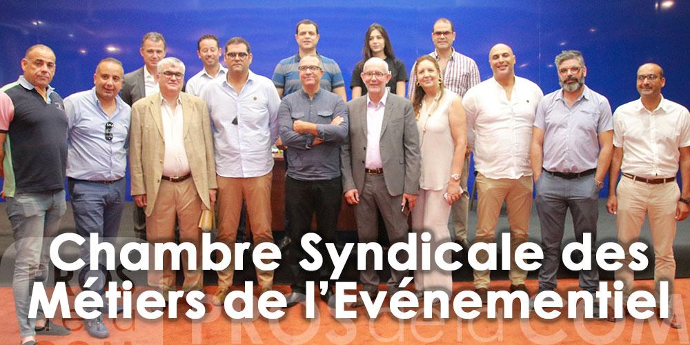 En vidéo : Les membres de la CME Chambre Syndicale nationale des Métiers de l'Evénementiel