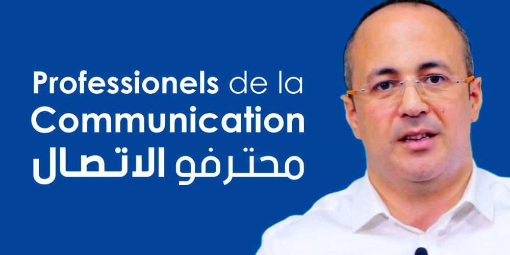 Professionnels de la Communication : une association fédératrice et promotrice voit enfin le jour !