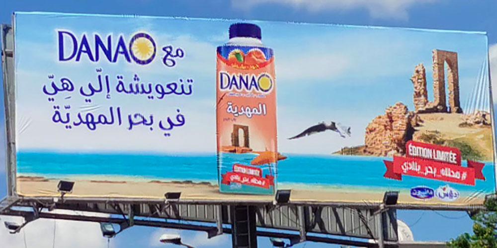 DANAO lance son action « Ma7leh BharBledi » à travers une édition limitée