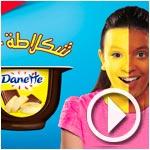 En vidéo : Nouveau Danette Choco Banane by Panorama YR