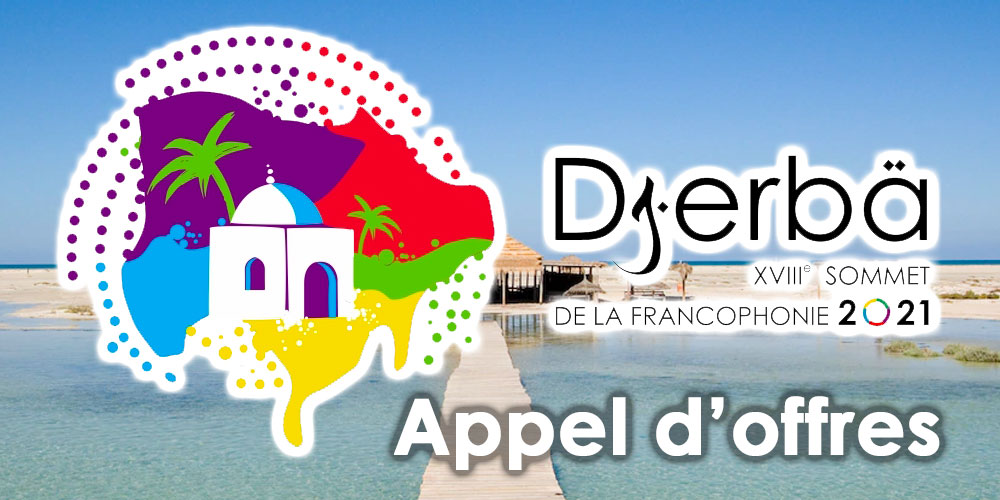 Appel d'Offres pour une agence de Com pour le Sommet de la Francophonie<