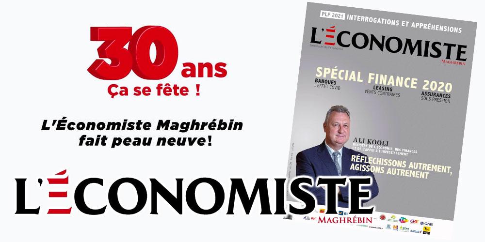 L'Économiste maghrébin s'offre un lifting<