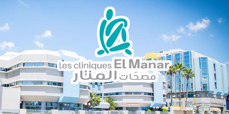 Les Cliniques El Manar s'offrent une  nouvelle identité visuelle<