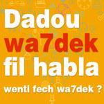 Evertek lance Wa7dek fi tek avec Facebook Live