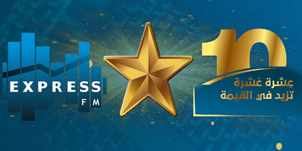 10ème anniversaire de radio Express FM