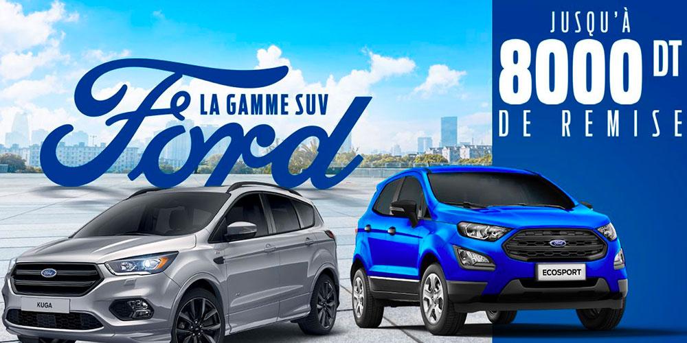 Ford lance une campagne décalée pour sa promo d'été
