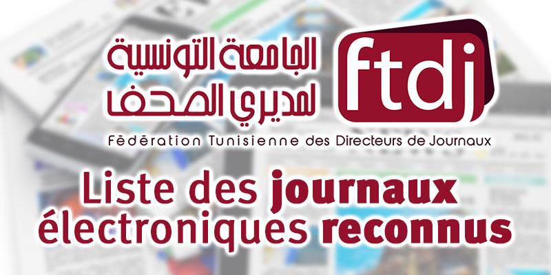 Liste des journaux électroniques reconnus par la Fédération des Directeurs de Journaux