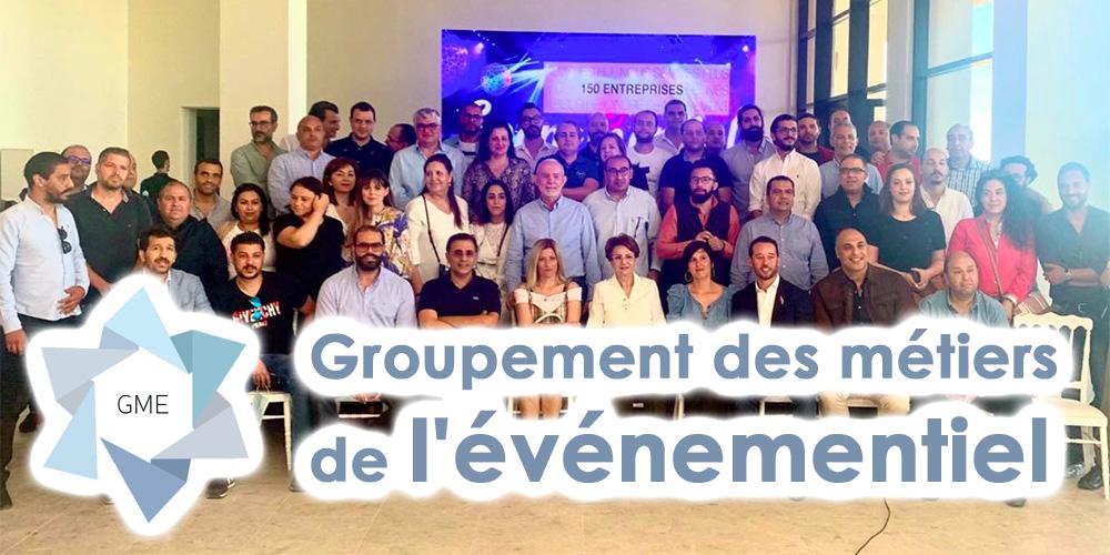 Première réunion du groupement des Métiers de l'Evénementiel