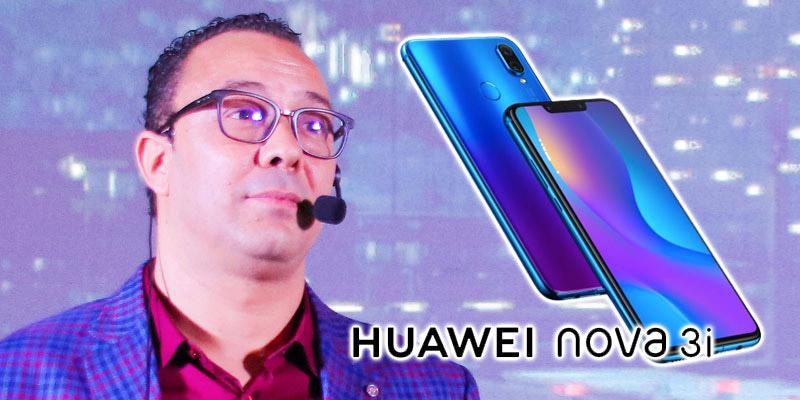 En vidéo : Ramzi Ferchichi parle du lancement du Huawei Nova 3