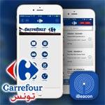 En vidéo : Carrefour Tunisie lance sa nouvelle appli avec la technologie iBeacon