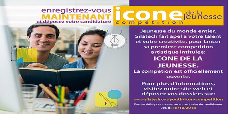 Silatech lance un concours pour son 'Icône de la Jeunesse'