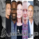 JURY ANNOUNCED FOR DUBAI LYNX