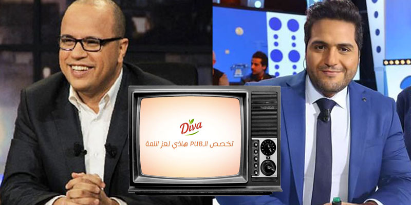 Diva, première marque tunisienne sensibilise ses consommateurs à l'addiction à la technologie