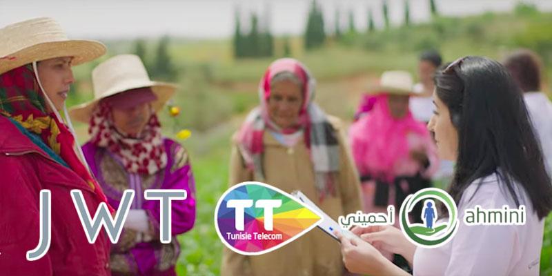 JWT avec Tunisie Telecom et Ahmini triomphent au Mena Effie<