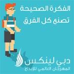 DUBAI LYNX introduces University and STUDENT awards