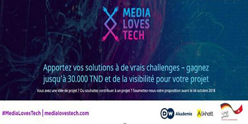 La première compétition en Tunisie qui cherche à identifier les meilleurs concepts numériques pour un journalisme innovant et de qualité