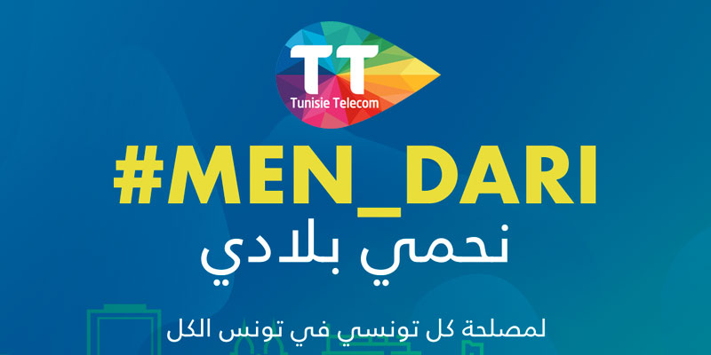 #Men_Dari nouvelle signature de Tunisie Telecom pour cette période