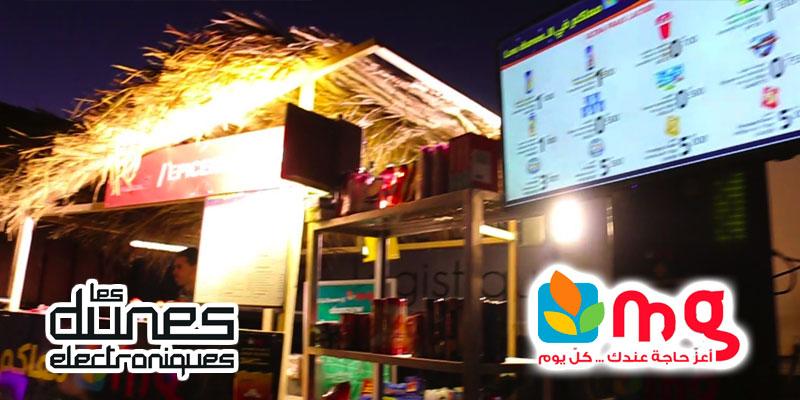 En vidéo : MG accompagne ses clients aux Dunes Electroniques avec un magasin au cœur du désert !<