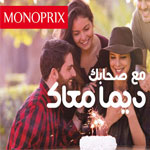 Campagne Monoprix Dima Maak