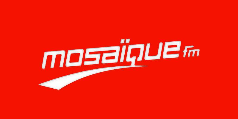 Mosiquefm.net 1er site des tunisiens