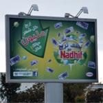 Reveal de Nadhif : Nadhef terba7 et gagne 1000 dt à vie...