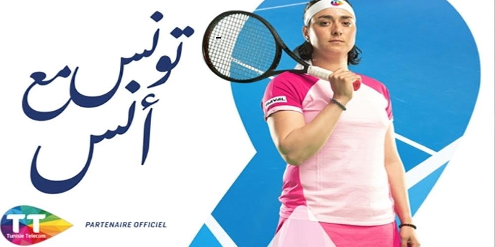 « Tounes m3a Ons » la nouvelle campagne de Tunisie Telecom<