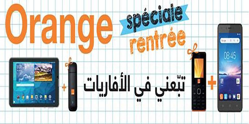 Ne manquez pas les promotions exclusives spéciales rentrée chez Orange !