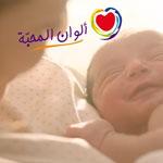 « Alwen el m7aba », la nouvelle campagne de Libero Peaudouce By Tracy Publicis