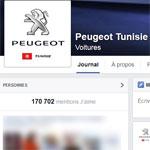 Peugeot Tunisie : La plus  grande communauté sociale du secteur en Tunisie