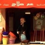 La Rencontre Annuelle des Réalisateurs de Films Tunisiens crée le Buzz