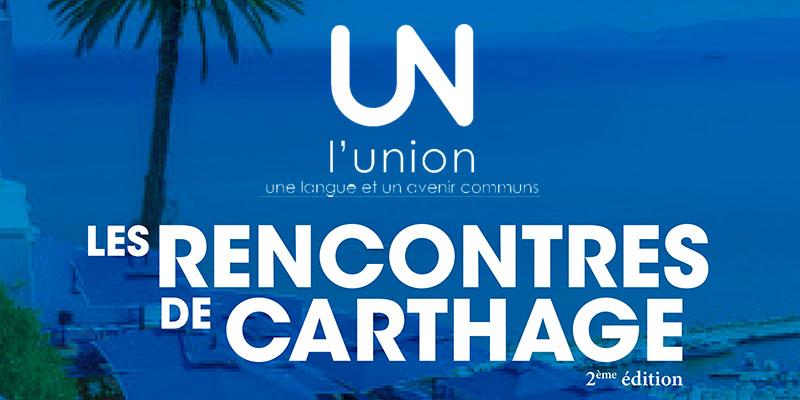 Programme des 2èmes Rencontres de Carthage les 25 et 26 juin 2019