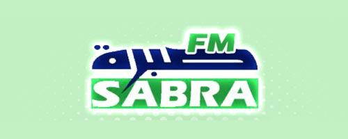 Radio Sabra FM est la nouvelle radio régionale de Kairouan.