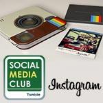 Instagram et les annonceurs en Tunisie : Ooredoo, Nescafé et Samsung donnent l'exemple