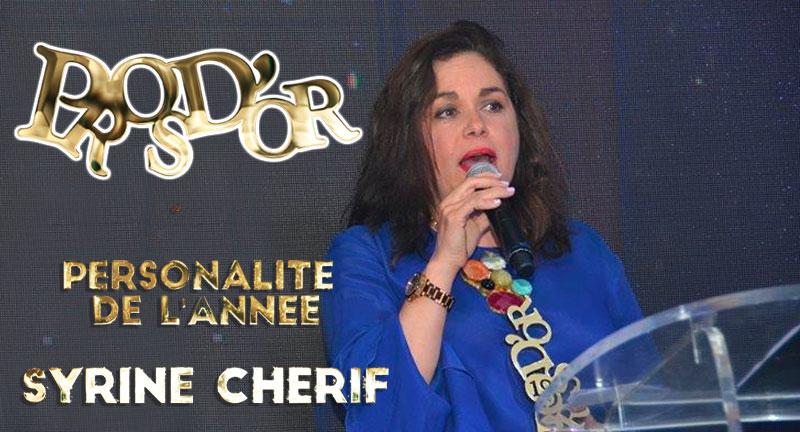 En vidéo : Syrine Cherif personnalité de l'année aux Pros D'Or 2019