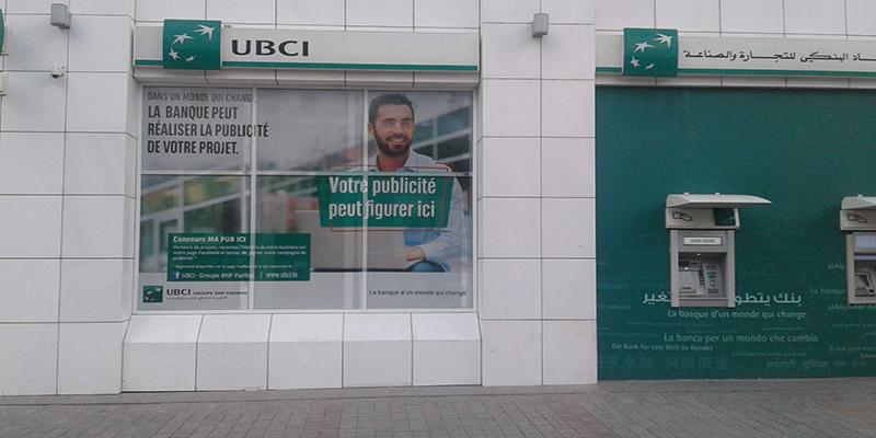 UBCI lance le concours « Ma Pub Ici », et offre une campagne publicitaire d'une valeur de 30 000 Dinars